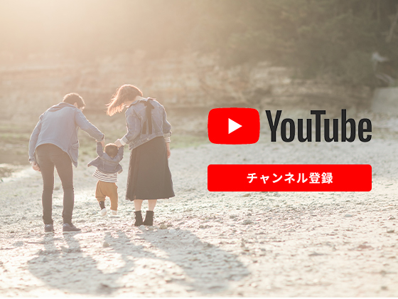 YouTubeチャンネル登録用バナー
